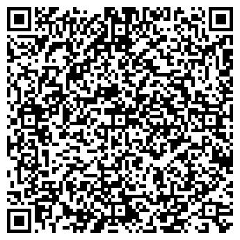 QR-код с контактной информацией организации Гран-при, ООО
