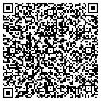 QR-код с контактной информацией организации Эгоистка, ЧП