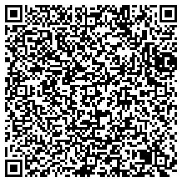 QR-код с контактной информацией организации Салон красоты L'amour