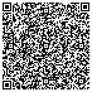 QR-код с контактной информацией организации Посольство красоты, Салон