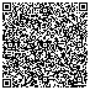 QR-код с контактной информацией организации Салон красоты Goldie, ЧП
