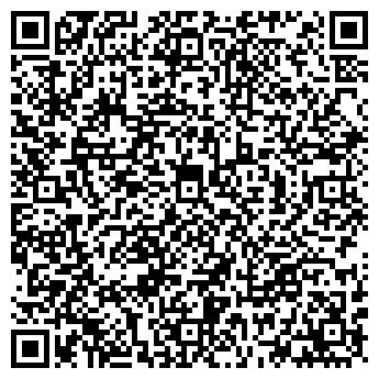 QR-код с контактной информацией организации Аюла, ЧП