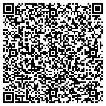 QR-код с контактной информацией организации Студио АРТ, ЧП