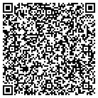 QR-код с контактной информацией организации СПА-центр Сабина,ЧП