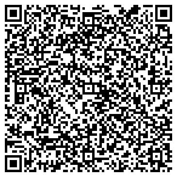 QR-код с контактной информацией организации Ле Бланк (Le Blanc) Салон красоты, ООО