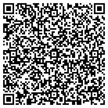 QR-код с контактной информацией организации Салон красоты Идеал, ЧП
