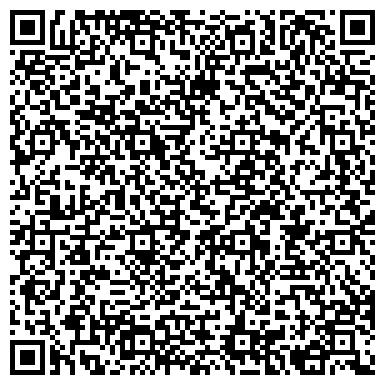 QR-код с контактной информацией организации Кика-Стиль / Kika-style Дом красоты, ООО