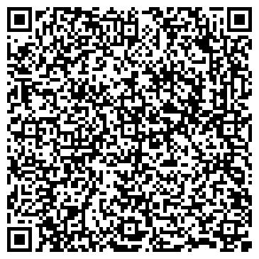 QR-код с контактной информацией организации Sun Paradise, салон красоты