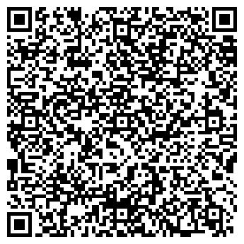 QR-код с контактной информацией организации Авокадо, Салон красоты