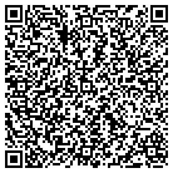 QR-код с контактной информацией организации ЗАРЯ МЕБЕЛЬНАЯ ФАБРИКА, ЗАО