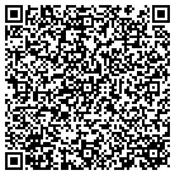 QR-код с контактной информацией организации Салон, ЧП