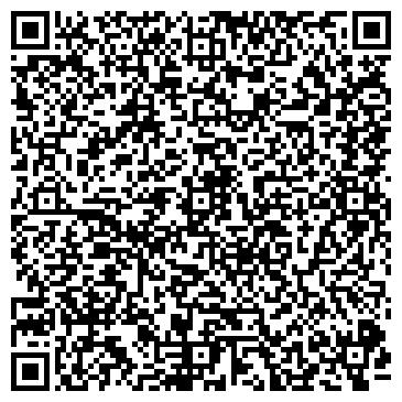 """QR-код с контактной информацией организации Салон красоты """"Барбарис"""", ЧП Миссюра"""
