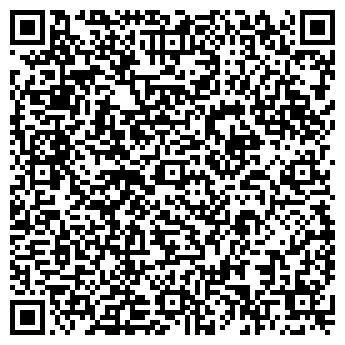 QR-код с контактной информацией организации Марьяж,Компания