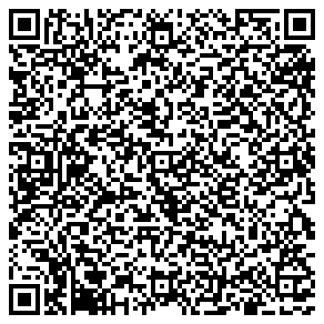 QR-код с контактной информацией организации Салон красоты Stella, ЧП