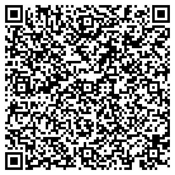 QR-код с контактной информацией организации Ля Роз