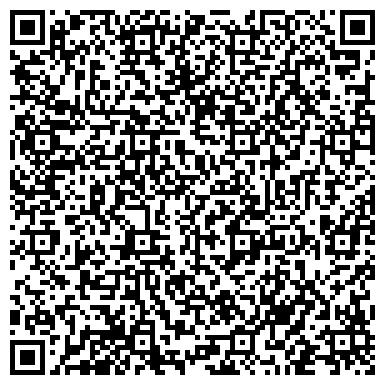 QR-код с контактной информацией организации Салон красоты Дарсана, ЧП