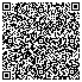 QR-код с контактной информацией организации Салон Панна , Компания