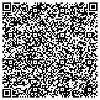 QR-код с контактной информацией организации Мэрилин Стайл, ЧП (Marilyn Style Салон красоты)