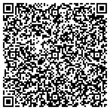 QR-код с контактной информацией организации Тату Хаус(Tattoo House), ЧП