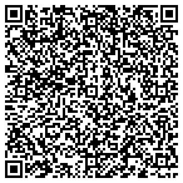 QR-код с контактной информацией организации Салон краси Венеция, СПД