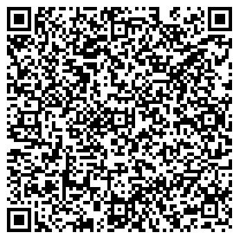 QR-код с контактной информацией организации Базель, ООО