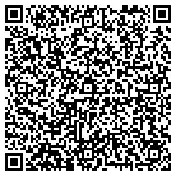 QR-код с контактной информацией организации Салон красоты Ален, ЧП