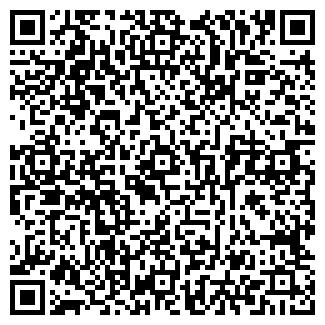 QR-код с контактной информацией организации Леона, ЧП