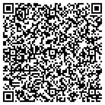 QR-код с контактной информацией организации Комильфо, Салон красоты