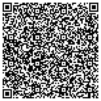 QR-код с контактной информацией организации Мое удовольствие, ООО