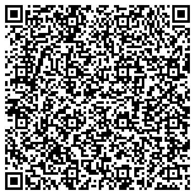 QR-код с контактной информацией организации Хеир Эксклюзив (ТМ Hair Exclusive), ООО