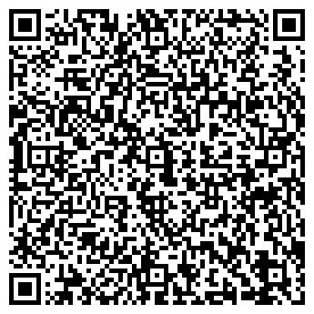 QR-код с контактной информацией организации Алла, ООО
