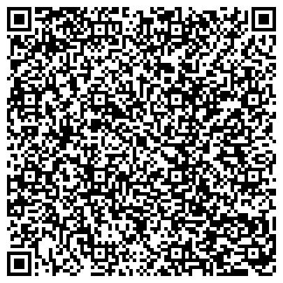 QR-код с контактной информацией организации Интериор, ООО (Interior)