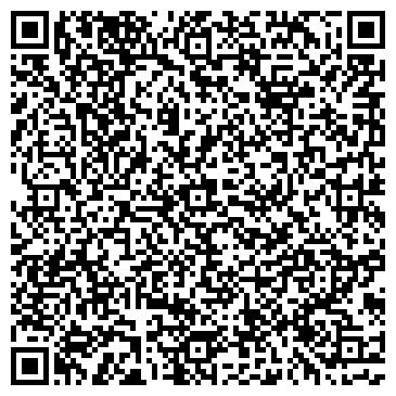 QR-код с контактной информацией организации Салон красоты Мадагаскар, ЧП