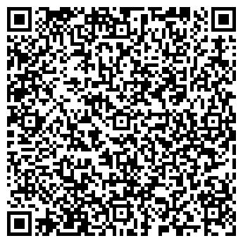 QR-код с контактной информацией организации Салон красоты Милан, ЧП