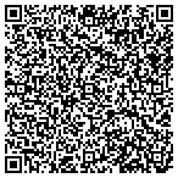 QR-код с контактной информацией организации Салон красоты UPGRADE , ЧП