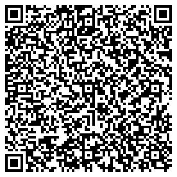 QR-код с контактной информацией организации Салон красоты «42», СПД