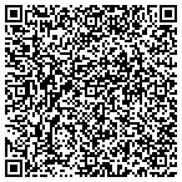QR-код с контактной информацией организации Афродита, Салон красоты