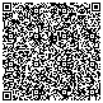 QR-код с контактной информацией организации Салон красоты Гранд СПА Мишель, ЧП (Grand Spa Michelle)