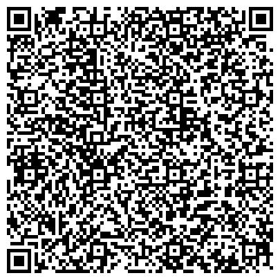 QR-код с контактной информацией организации Бьютилайн, Салон косметологии и коррекциии фигуры