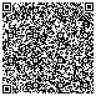 QR-код с контактной информацией организации Массажный салон Восточный экспресс, Компания