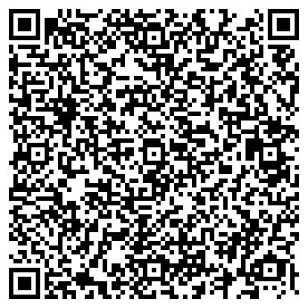 QR-код с контактной информацией организации Эстет студио, ЧП
