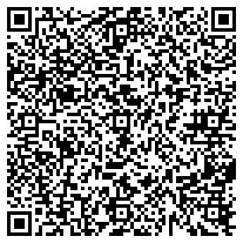QR-код с контактной информацией организации Салон Красоты LeRu, ЧП