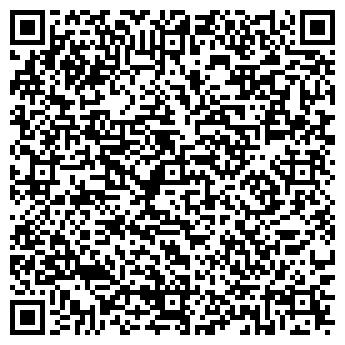 QR-код с контактной информацией организации Profcosmetics, ООО
