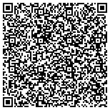 QR-код с контактной информацией организации Минеральная косметика, ООО (Mineral Care)