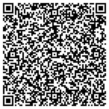 QR-код с контактной информацией организации Райский spa салон, салон красоты,ООО