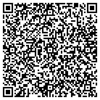QR-код с контактной информацией организации Продан В.В., ЧП