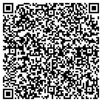 QR-код с контактной информацией организации Мирра, ООО