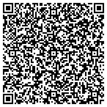 QR-код с контактной информацией организации Косметология Лефира, СПД