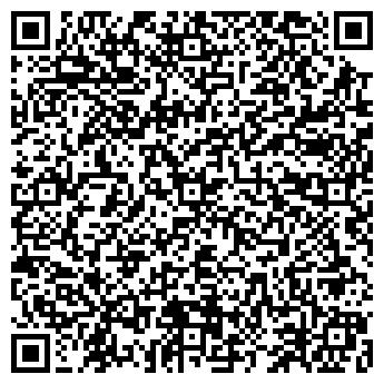 QR-код с контактной информацией организации Манго салон красоты,ЧП