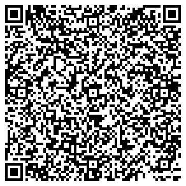 QR-код с контактной информацией организации Салон Фрэш (Шереметьева, ЧП)
